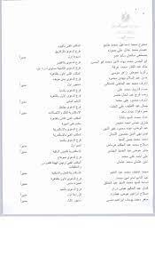 بالأسماء .. حركة التنقلات للعام القضائى 2019- 2020 فى النيابة الإدارية - اليوم  السابع