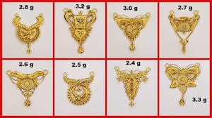 Nallapusalu Locket Designs Gold Mangalsutra Pendant Designs In Light Weight For Dailyuse Pendants For Nallapusalu Chains