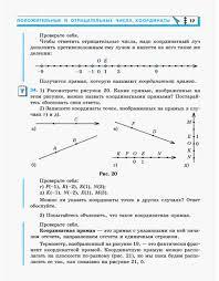 Дипломная работа химии Изучения теории дипломная работа химии восстановление скользящей поверхности