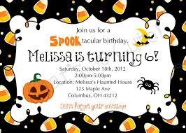 Halloween Birthday Invitations Costume Party Invitation