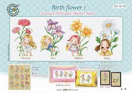 Birth Flower Chart So G143 Birth Flower 1 Cross Stitch Chart
