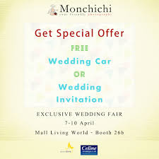 monchichi photography Wedding Fair 2016 Jakarta jakarta wedding fair 2016 living world 7 10 april 2016 wedding fair april 2016 jakarta