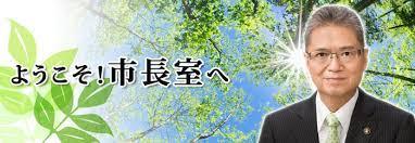 埼玉 コロナ 秩父
