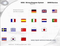bmw wds wiring diagram system 12 0 bmw image bmw wds bmw wiring diagram system 12 0 9 2007 auto service on bmw wds wiring