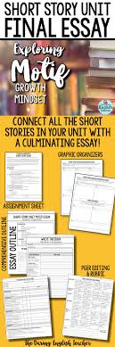 best analytical writing images teaching  explore and cultivate a growth mindset in your secondary english classroom this short story essay