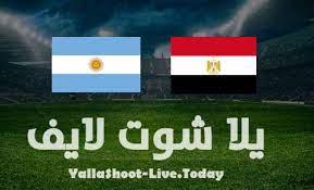 نتيجة مباراة مصر والارجنتين اليوم 25-07-2021 في أولمبياد طوكيو