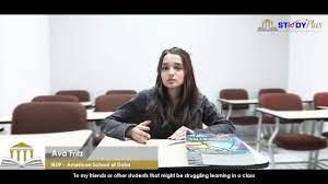 Ava Fritz - Student Testimonial | StudyPlus - YouTube
