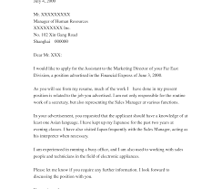 Human Resources Manager Resume Cover Letter Awesome Astounding