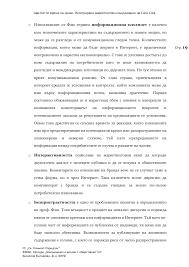 Интегрирани маркетингови комуникации на coca cola 80550 22