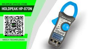 <b>HoldPeak HP 870N</b> обзор <b>клещи</b> - YouTube