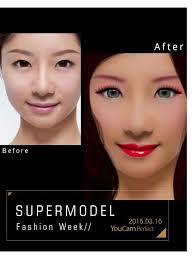 endenize clipart youcam makeup 81181402