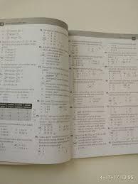 Jul 20, 2019 · kunci jawaban evaluasi bab 2 sejarah indonesia kelas 10 kelompok wajib penerbit erlangga k2013 kunci jawaban sejarah indonesia bab 2 a. Kunci Jawaban Mandiri Sejarah Kelas 10 Seputar Sejarah