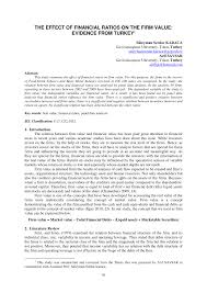 example teacher essay questions for english