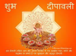 diwali quotes pictures images graphics for facebook instagram best hindi greetings for shubh deepawali