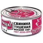 «<b>Свинина тушеная</b> ГОСТ 325г» — Результаты поиска — Яндекс ...