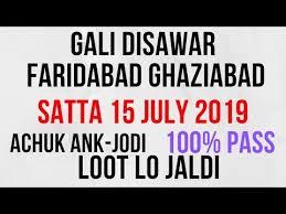 Ghaziabad Chart 2018 15 July 2019 Gali Disawar Faridabad Gaziabad Satta King Jodi
