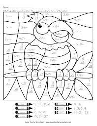 Math Coloring Worksheets 5th Grade Psubarstoolcom