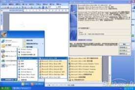 downloading microsoft office 2003 for free microsoft office 2003 crack full version free download