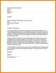 6 Cover Letter For Real Estate Hr Cover Letter