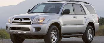 Used Toyota 4Runner - McCluskey Automotive