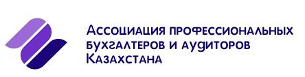 Диплом по международной финансовой отчетности ДипИФР Все  Диплом по международной финансовой отчетности ДипИФР