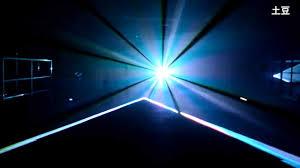 Laser Light Show Dj Stage Lighting Projector Party Dance