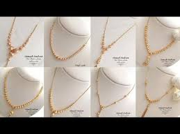 light weight gold ball chain necklaces