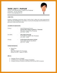 resume job application resume format for job application wikirian com
