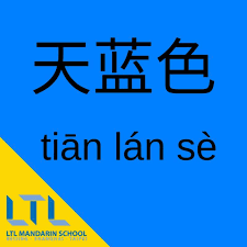 Complete Definitive Guide To Chinese Colors Ltl Mandarin