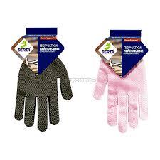 Садовые перчатки Берта <b>с ПВХ</b> покрытием, <b>S</b> - купите по низкой ...