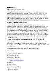 Cover Letter For Web Developer Markone Co