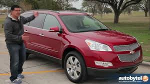 2012 Chevrolet Traverse Test Drive & Crossover SUV Review - YouTube