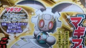New Magiana, Pokemon Movie Details
