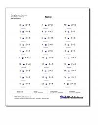 solving multiplication and division equations worksheets solving multiplication and division equations worksheets