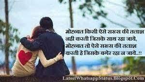 true love shayari punjabi