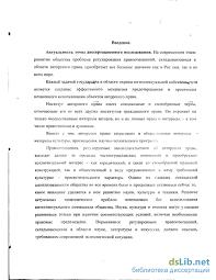 право на литературные произведения в России Авторское право на литературные произведения в России