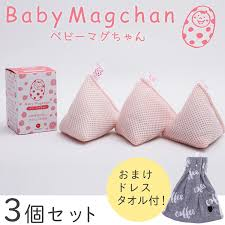 the mother s day when perceptiveness skin deodorization sanitization purification まぐちゃん washing magnesium detergent with baby mug same color three