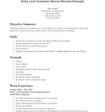Spa Receptionist Resume Best Receptionist Resume Objective Example Template For Writing Spa