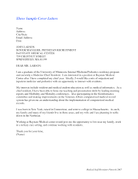 Internal Business Cover Letter