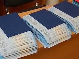 Законный диплом с занесением в реестр вуза Росси Настоящий диплом проведенный через реестр