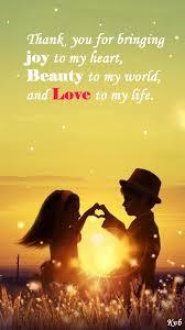 best love e