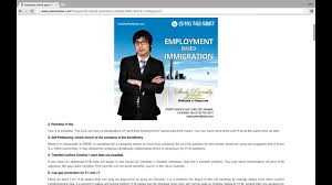 Questions About Employment Frequently Asked Questions On Employment Based Immigration Youtube