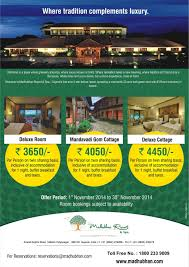 Anand Resorts Madhubhan Resort On Twitter Http Tco Trfaqbeqeh