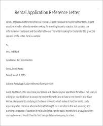 Rent Reference Letter Rental Sample Tenant For Apartment