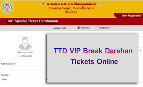 Tirumala Accommodation Availability Chart Ttd Vip Break Darshan Online Tickets Process Timing