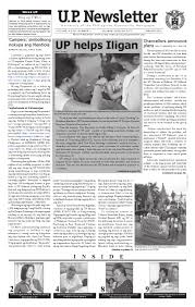 collected essays of ak ramanujan pdf