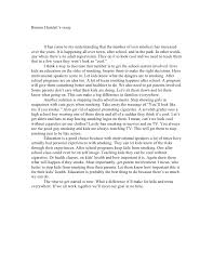 essay smoking essay