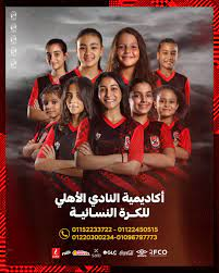 Al Ahly SC Community - Posts