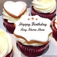 Birthday Card Editing Photo Photo Of Birthday Cake With Name