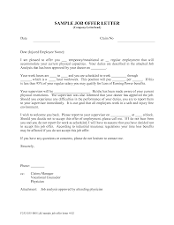 Template For Offer Letter Sample Employment Job Fotolip Rich Image